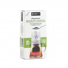 Фильтр-пакеты для заваривания чая малые №1 100шт/уп