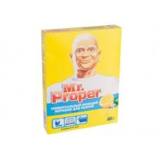Порошок чистящий Mr. Proper 400г