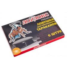 Ловушка для тараканов  Дохлокс 6 шт/уп