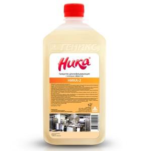 Дезинфицирующее средство с моющим эффектом Ника-2 1л