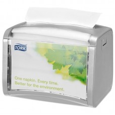 Диспенсер настольный для бумажных салфеток Tork Xpressnap N4 серый