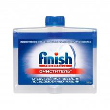 Очиститель для п/м машин Finish 250мл