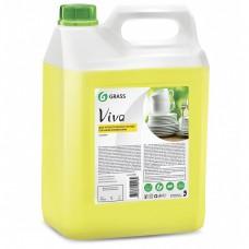 "Средство для мытья посуды Grass ""Viva"" 5л"