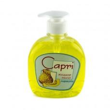 """Жидкое мыло """"Капри"""" с дозатором в ассортименте 310мл"""
