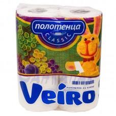 Полотенца бумажные белые 2сл. Veiro Classic 2рул/уп
