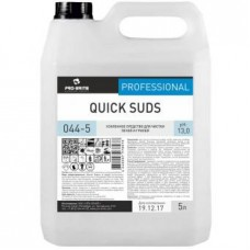 Усиленное средство PRO-BRITE QUICK SUDS GEL для чистки грилей 5л