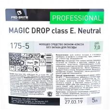 Средство нейтральное для ручного мытья посуды Pro-Brite Magic Drop Neutral 5л