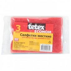 Салфетки жесткие Тetex абразивные 9х13см 3шт/уп