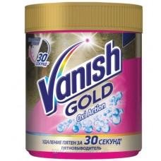 Пятновыводитель Vanish Gold OXI Action порошок 500г